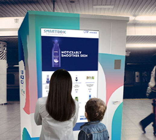 Our Smart Box Vending machine advertising